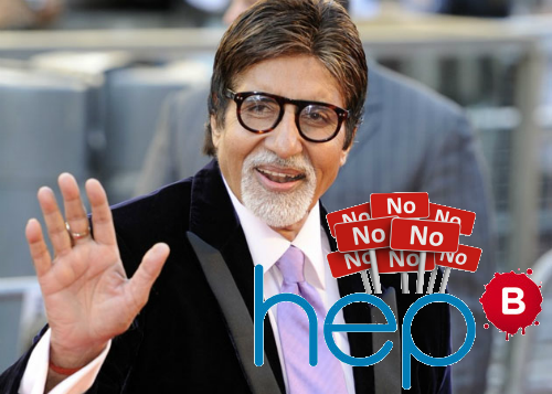 hepatitis-b-awareness-amitabh-bachchan