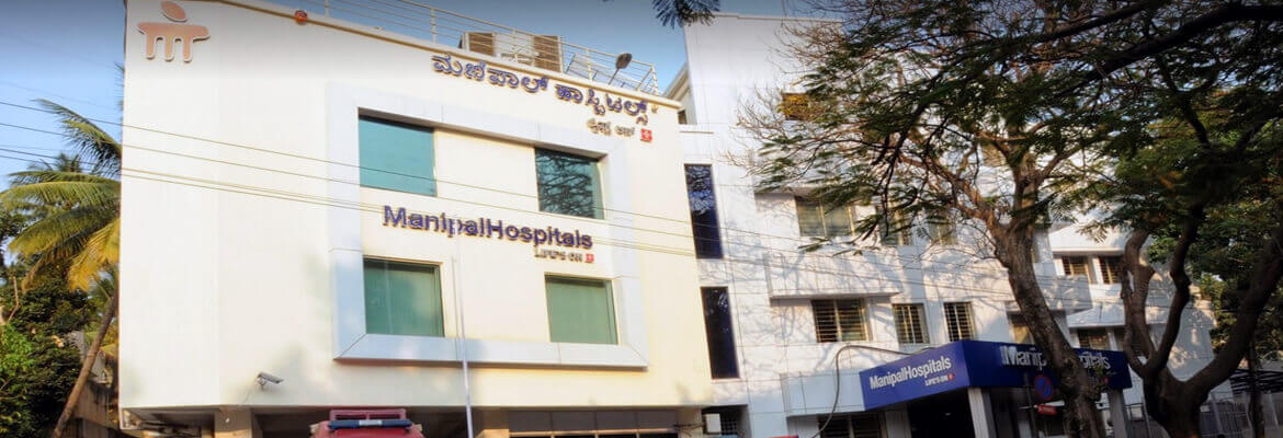 Manipal Northside Hospital