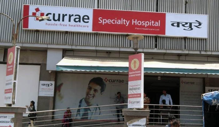 Currae Women's Hospital, Thane