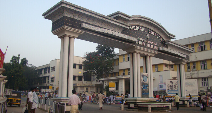 Government Medical College, Thiruvananthapuram
