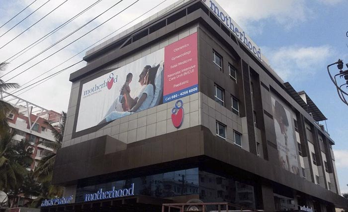 Motherhood Hospital, Sarjapur Road
