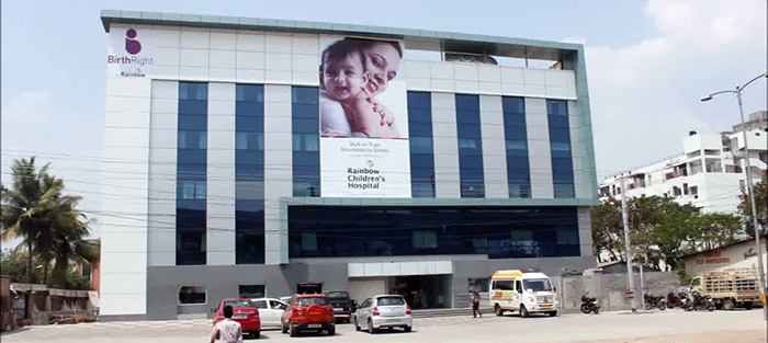 10 Best Children's Hospitals (Pediatrics) in Hyderabad