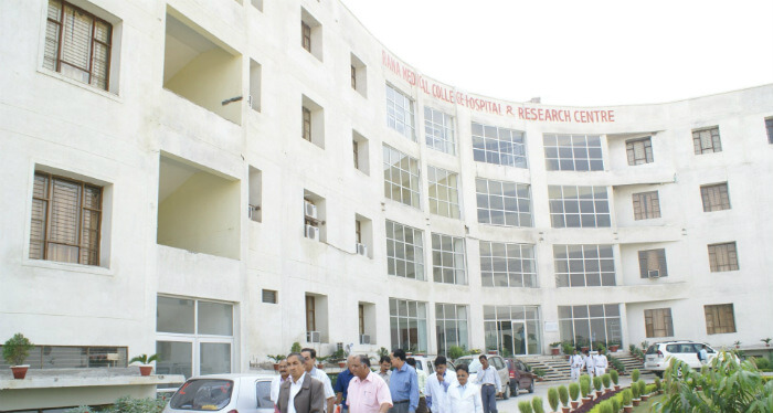 Rama Hospital and Research Center Kanpur