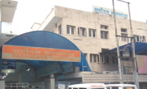 Sarvodaya Hospital and Research Center Ghaziabad