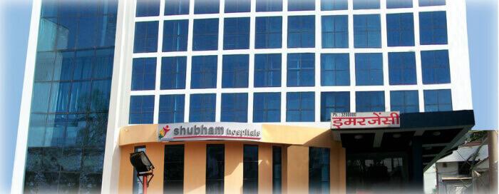 Shubham Hospital Varanasi